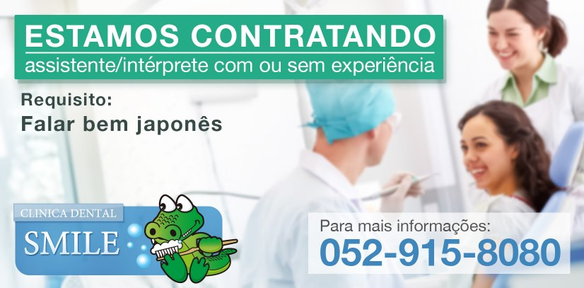 assistente e interprete